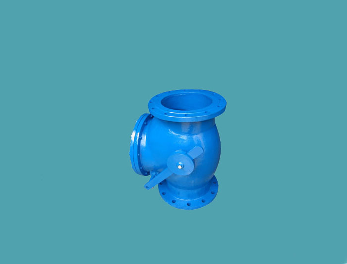 Swing Check Valve with Counterweight
